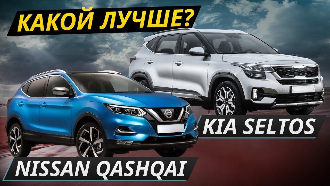 Тест-драйвы Nissan Qashqai: видео, фото, сравнительные тесты